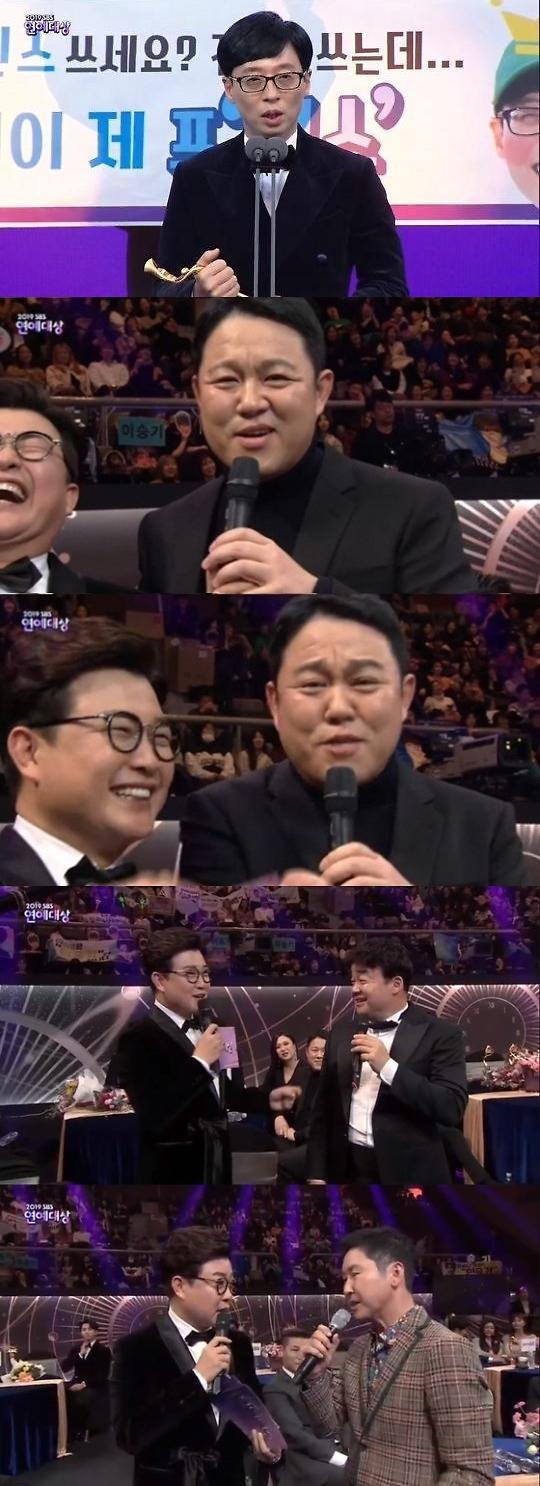 [SBS 연예대상 말말말] 김구라 일침부터 신동엽 트로피 내동댕이까지