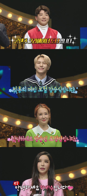 [간밤의 TV] 신흥가왕 낭랑18세의 연승 도전 시작···하리수 심경 고백 순간 최고 시청률 11.4% 기록