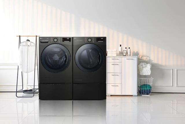 [CES 2020] LG to showcase new washing machine and dryer for U.S. consumers at CES
