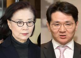 .Hanjin chairman and mother make joint apology for X-mas argument.
