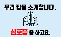 [아주경제 차트라이더] 아파트 이름, 왜 이렇게 길어?