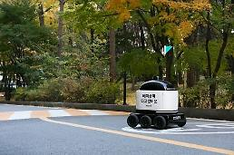 .Woowa Brothers successfully ends test operation of food delivery robots.