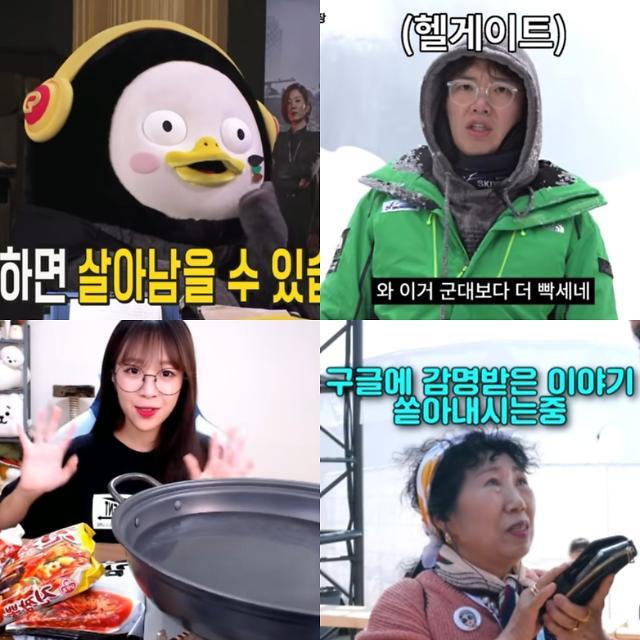 [김호이의 사람들] 펭수부터 독보적인 캐릭터 장성규까지, 2020년이 기대되는 4인 유튜버