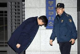 """.曹国""""司法改革制度化不可逆"""" 检察机关沉默."""