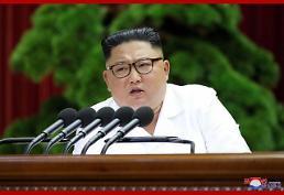 .金正恩提出需准备进攻性军事外交应对措施.