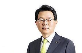 """[신년사] 김광수 농협금융 회장 """"상품·서비스 디지털화로 위기 기회로 바꿔야"""""""