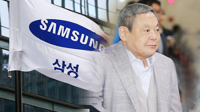 李健熙今年身价上涨267亿元 领跑韩股市富豪榜