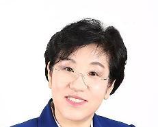 [신년사] 조미수 광명시의회 의장