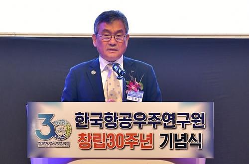 """[신년사] 임철호 항공우주연구원장 """"2020년, 앞으로의 30년 준비할 전환점"""""""