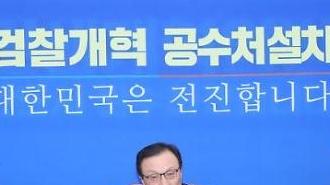 """[신년사] 이해찬 """"변화와 결실의 해 선포...총선승리로 촛불혁명 완수"""""""