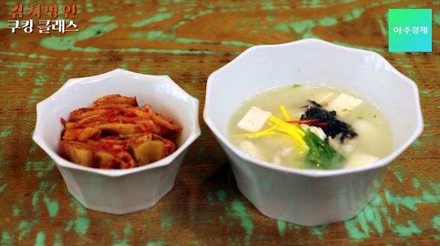 [AJU VIDEO]泡菜名人李河然烹饪小课堂——鳕鱼年糕汤