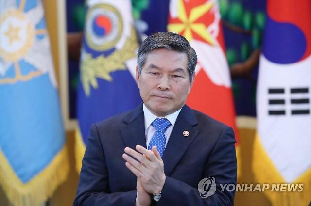 """정경두 국방, 신년사서 """"북한과 우발적 충돌 가능성 커질 것"""""""