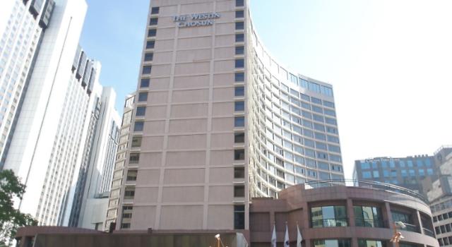 신세계조선호텔, 지속적인 영업적자에 단기신용등급 '하향'