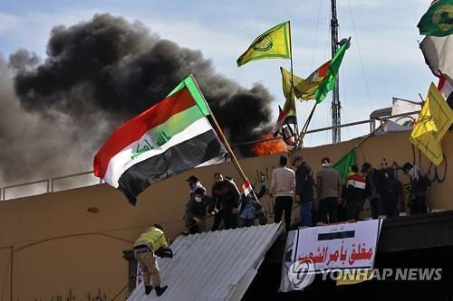 이라크 美대사관 반미시위 이틀 만에 철수