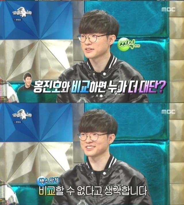 """페이커 """"임요환이 더 대단하다""""...홍진호는?"""