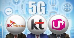 昨年11月の5G加入者435万人・・・1人当たりの使用トラフィックは26GB