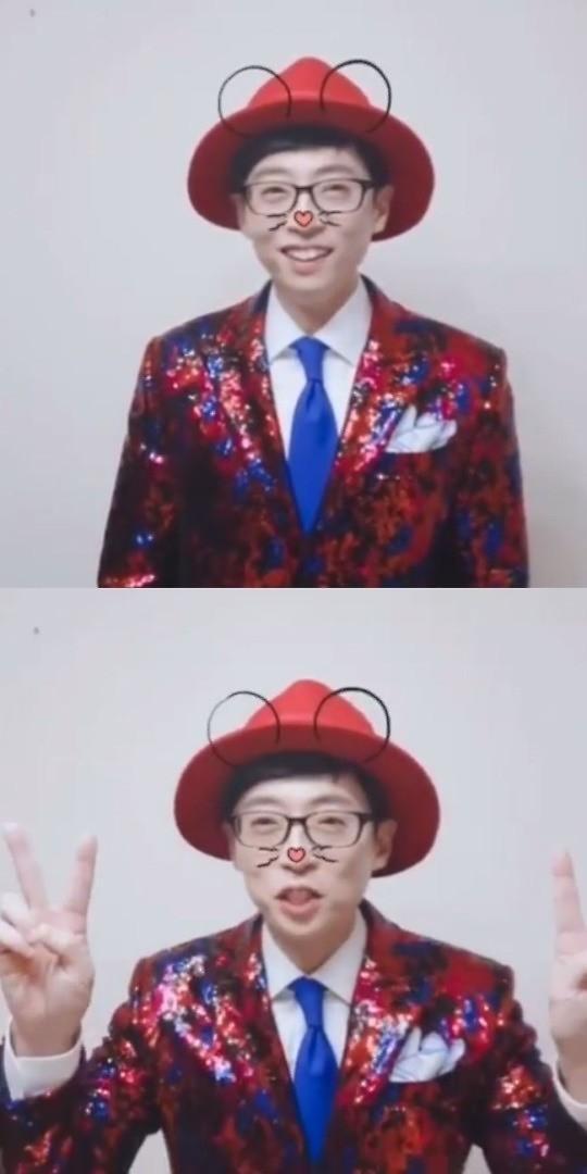 """[기획] 스타들의 새해인사 """"2020년 새해 복 많이 받아요~!"""""""