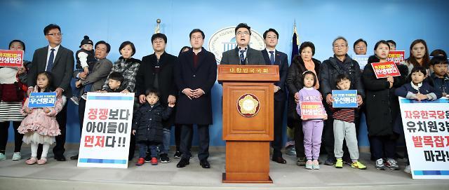 결국 해 넘긴 '민생법안'...20대 국회 내 통과되나