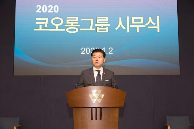 [2020신년사] 유석진 코오롱 사장 올해 경영은 '지침(指針)' 아닌 '공감(共感)'