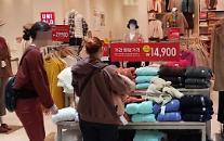 ユニクロ釜山凡一洞店のオープンを控え・・・政府「路地商圏の侵害であるかどうかを検討」