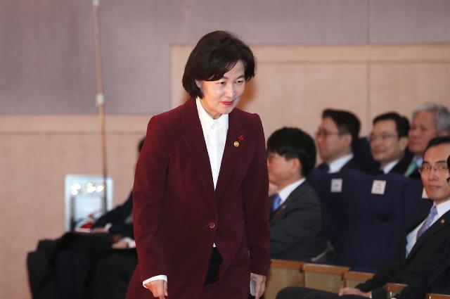 [집중 분석]추미애 장관·윤석열 총장 정면 충돌하나