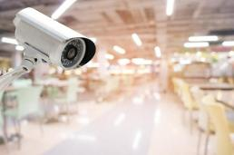 .​State research institute begins development of AI-based security camera technology.