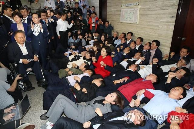 검찰 패스스트랙 충돌 황교안·나경원·이종걸 등 37명 기소