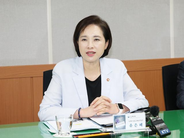 유은혜·김현미·박영선·진영 등 내일 총선 불출마 선언