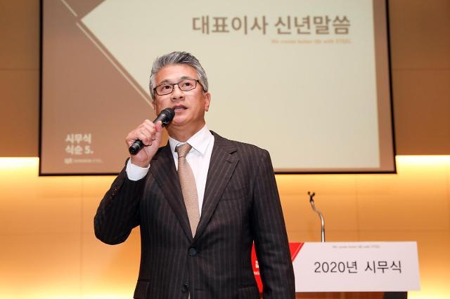 """[2020신년사] 장세욱 동국제강 부회장 """"지식공유 플랫폼 구축해 지원할 것"""""""