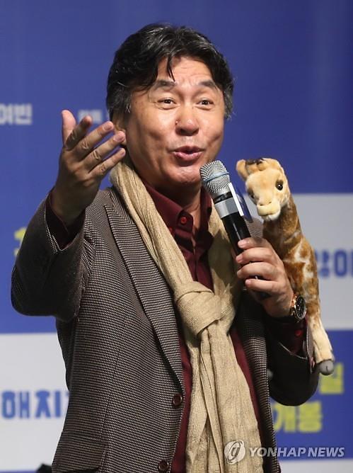 순풍 산부인과 미달이 아빠 배우 박영규, 작년 성탄절 4번째 결혼