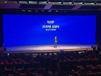 """鄭義宣現代車グループ首席副会長""""2020年を未来市場でのリーダーシップの確保の元年にするだろう"""""""