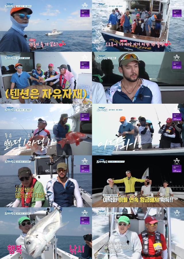 [간밤의 TV] 도시어부2 새 역사 다시 썼다···'꿈의 물고기' 블랙마린 낚시 성공