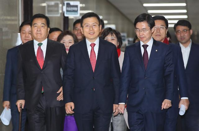 한국당, 오늘 오후 광화문서 집회…패스트트랙 법안 성토