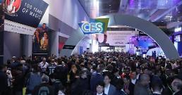 [プレビューするCES 2020] 「5G・AI融合で社会問題を解決しよう」