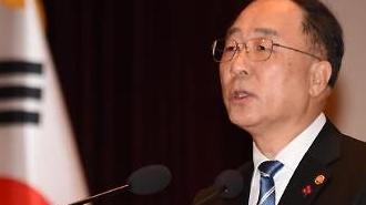 Hong Nam-ki Thời gian tuyệt vời để đạt được hiệu suất trong nửa sau của Chính phủ Hàn Quốc