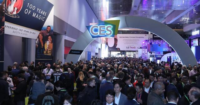 [CES 2020] Lets solve social problems by converging 5G and AI