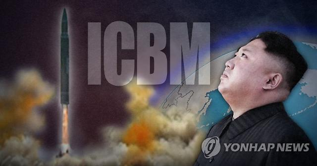 北 노동신문 정면돌파전 29차례 언급... 연일 대미 강경 투쟁
