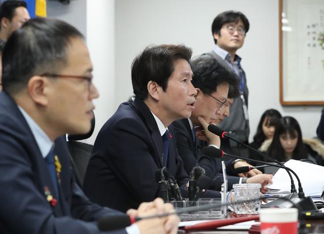 """이인영 """"검찰 개혁 앞장선 분들 콕 짚어 기소…보복성 의심"""""""