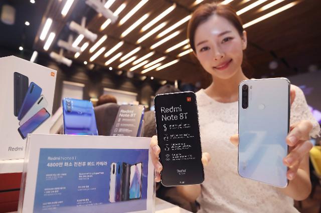 샤오미, 레노버 스마트폰 책임자 영입… 5G·AI 8조 투자