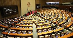 .韩国国会议员选举倒计时百天 朝野倾力备战.