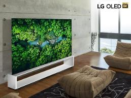 .[CES 2020] LG to showcase new AI-based 8K OLED TVs at CES.