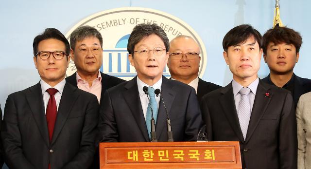 """유승민 """"안철수계 의원들 새보수당 함께 하길 계속 권유할 계획"""""""