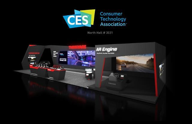 [미리보는 CES 2020] 팅크웨어, AR 솔루션 및 블랙박스 제품 대거 공개