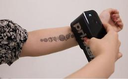 .[CES 2020] S. Korean startup to unveil new portable tatoo device at CES.