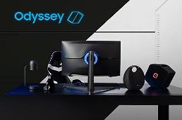 .[CES 2020] Samsung will unveil new gaming monitors at CES 2020.