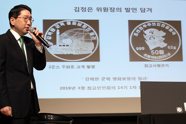 김정은, 미국 본토 타격 가능한 화성-15형 기념주화 발행