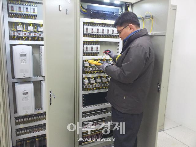 경북도, 설날 대비 안전점검 실시