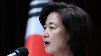"""Tân Bộ trưởng Tư pháp Hàn Quốc Chu Mi-ae: """"Cải cách tư pháp là một nhu cầu tất yếu của thời đại"""""""