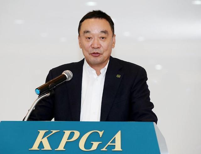 """구자철 제18대 KPGA 회장 임기 시작…""""재도약 KPGA"""""""