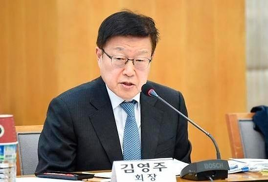 무역협회 CES 참관단 50명 파견...경제단체 최대 규모